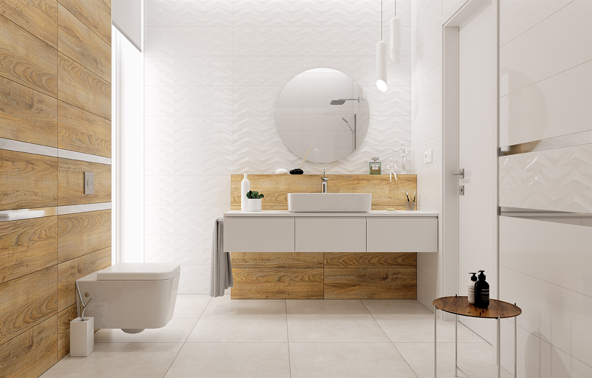axis home collection